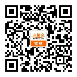 2017桂林资源丹霞温泉首届风铃艺术节开幕(免费票+优惠票领取指南+交通)