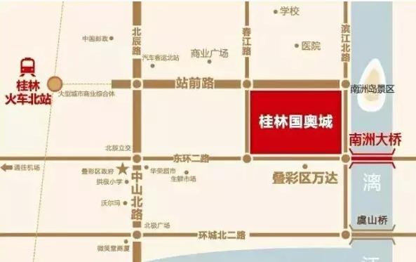 桂林叠彩区七彩油伞风车文化艺术节(票价+交通+优惠票及免费票)