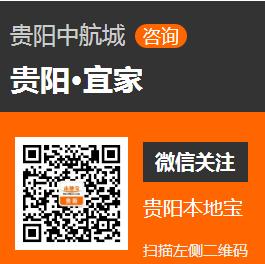 宜家落户贵阳中航城(地点+开业时间)