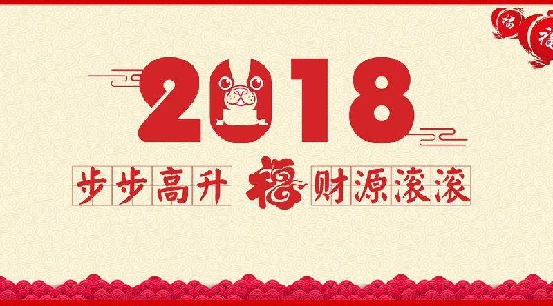 2018贵阳1月活动汇总(持续更新)