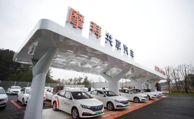 摩拜推出共享汽车业务 首批将在贵州试运营