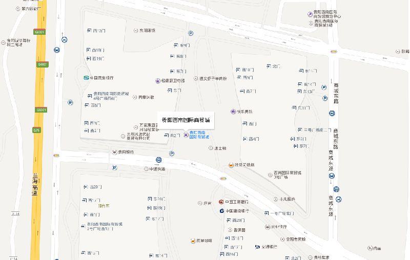 2017贵阳草莓音乐节地点(附交通指南)
