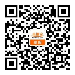 2017贵阳七夕情人节情侣约会最浪漫的地方