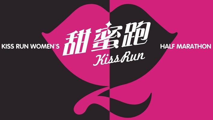 2017盘州国际女子半程马拉松(最新消息)