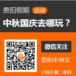 贵阳西南国际商贸城猜灯谜赢大奖(时间+地点)