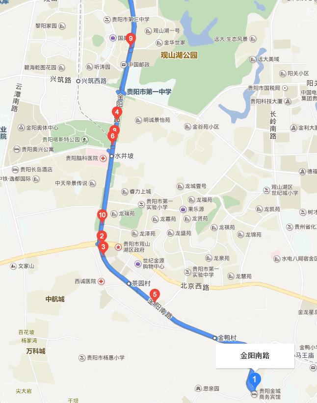 贵阳金阳南路与北京西路交叉口将进行施工