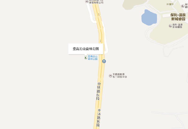 贵阳登高云山森林公园9月28日正式开园(地点+交通指南)