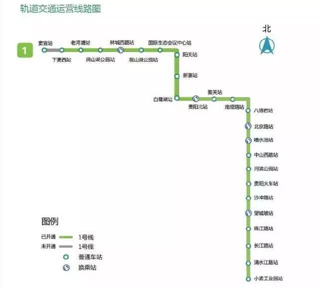 2018年12月1日贵阳地铁1号线将开通24个站点试运营
