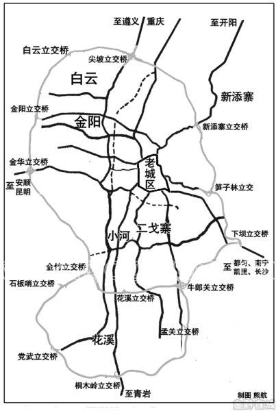 贵阳符合条件的小客车行驶环城高速将免通行费