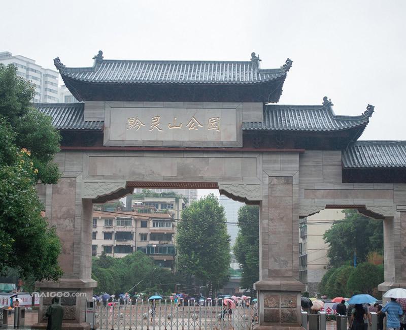 2018贵阳大年初一黔灵山公园准备10万份枯枝