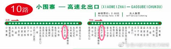 3月2日都匀焰火盛宴将实行交通管制