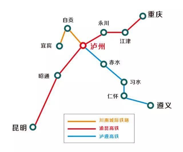貴州滬遵高鐵擬于2020年開工建!