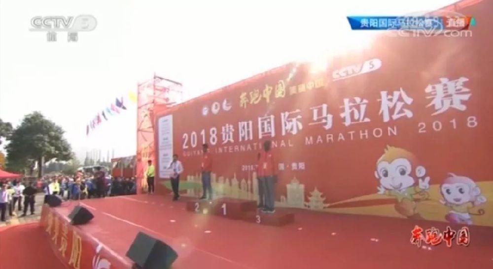 2019贵阳国际马拉松全面启动招商!