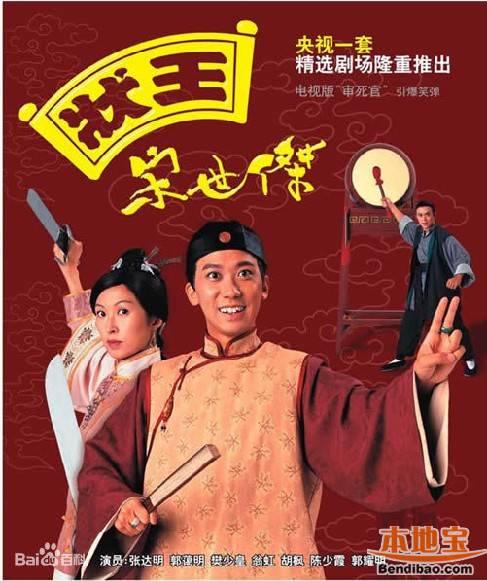 求几部香港全集类的电视剧,像读心神探之类的,谢谢.家庭奇葩的电视剧侦探在线观看图片