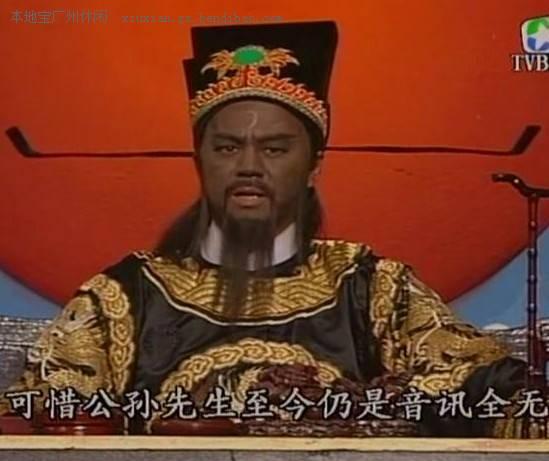 古装香港tvb好看的历年上线电视剧:《包青天》最近破案的好看电视剧图片