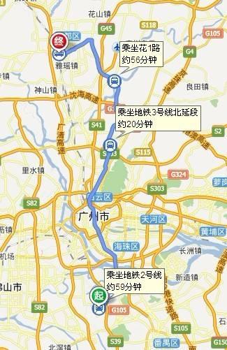 广州南站到广州北站怎么走
