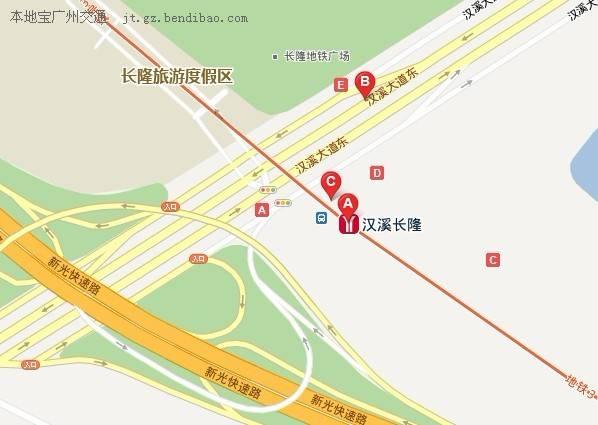 岭南通-汉溪长隆客服中心