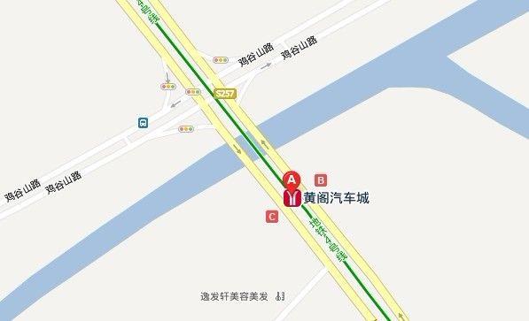 岭南通-黄阁汽车城站客服中心