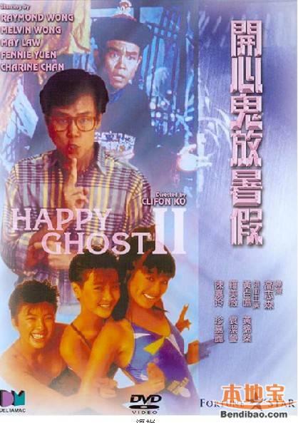 求几部经典的喜剧片_香港喜剧鬼片,搞笑的-介绍几部搞笑鬼片或者喜剧片 _感人网