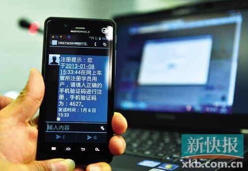 广州驾考可网上预约 排队取号不能自选考场