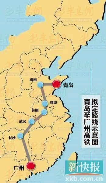 青岛至广州高铁线路图及站点一览