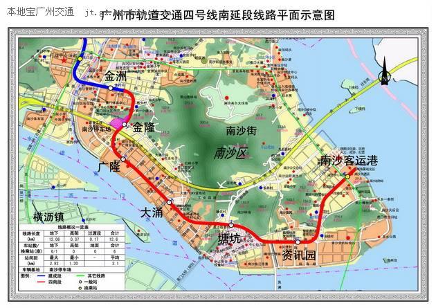广州地铁四号线南延段增加一个车站吸引客流图片
