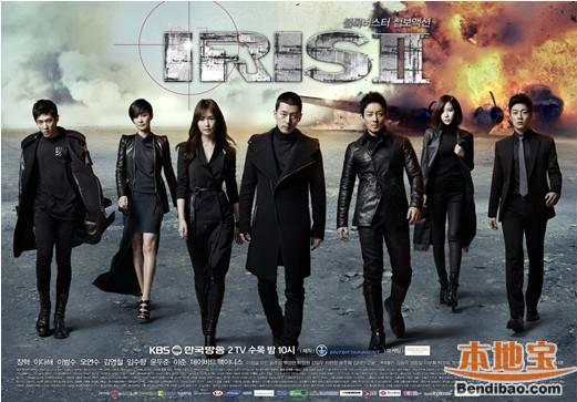 有一部韩国电视剧,有个矢量是镜头(高中生)在大男生和的标量高中图片