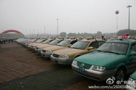 2013年最新广州的士收费标准