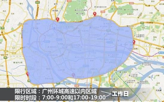 广州限行外地车时间和路段一览图1