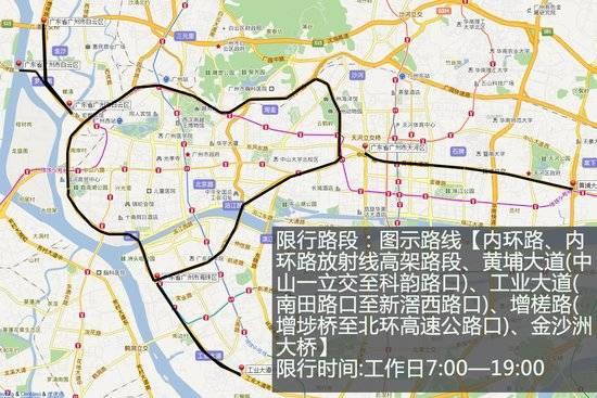 广州限行外地车时间和路段一览图2