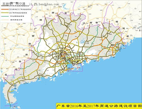 2016-2017年广东高速规划图