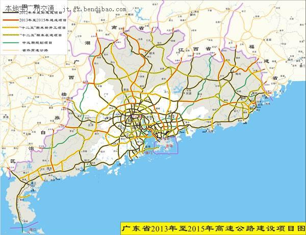 2013-2015年广东高速公路规划图