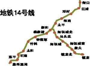广州地铁14号线一期什么时候建成通车?