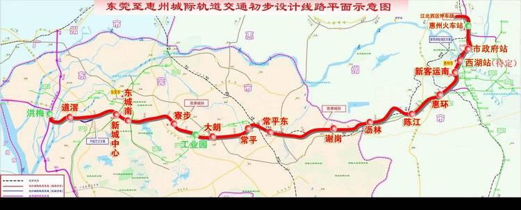 线路图(点击可看大图) 莞惠城轨,东莞至惠州城际轨道交通,自广州地铁5