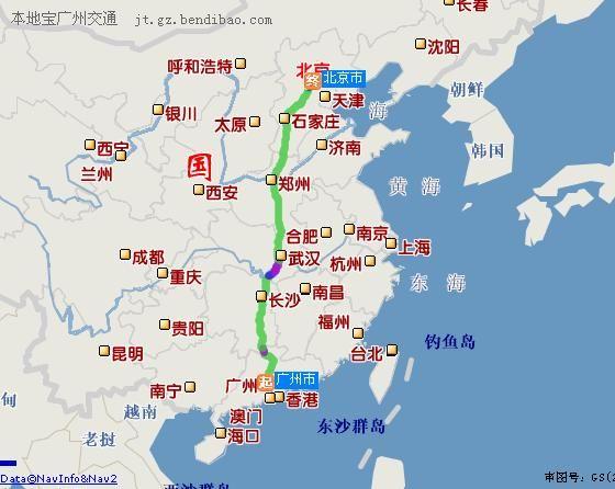 广州到北京怎么走 高铁 飞机 自驾游高清图片