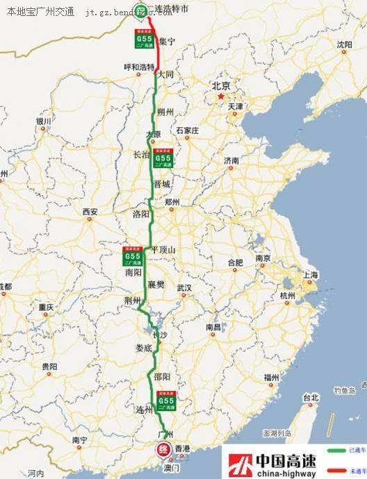 二广高速公路地图和简介