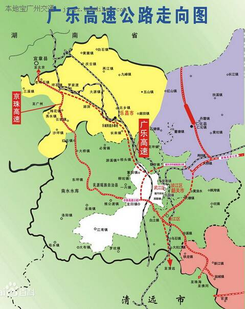 广乐高速公路走向图 广乐高速公路线路图