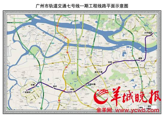 广州地铁七号线线路图 站点图 一期图片