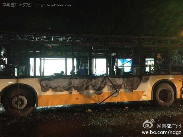 7月15日广州301路公交车发生爆炸 - 广州本地