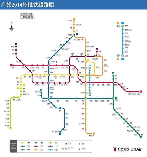 最新2014广州地铁线路图图片
