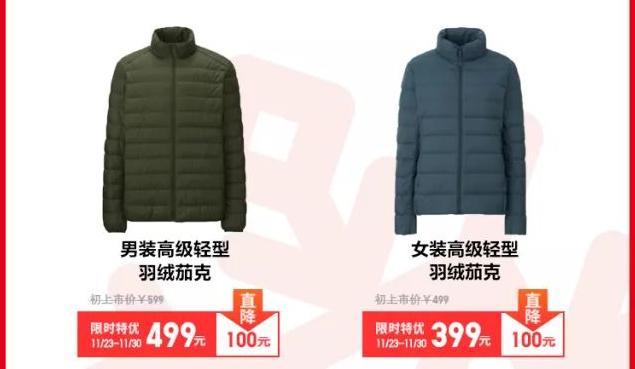 2017年11月广州打折优惠信息汇总(持续更新)