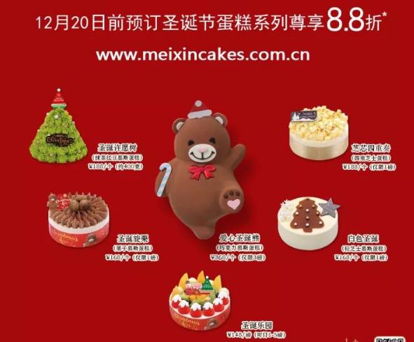 2017年12月广州打折优惠信息汇总(持续更新)