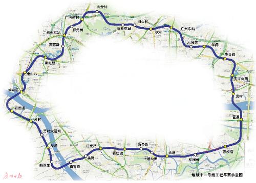 广州地铁11号线最新消息:将于2017年内开建