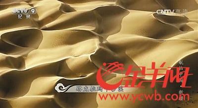 央视纪录片新作《航拍中国》获盛赞 豆瓣给9.4分