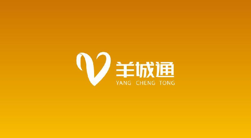 2017年3月15日起京东上线羊城通充值业务