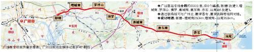 好消息!广汕将建新铁路 到汕尾仅1小时