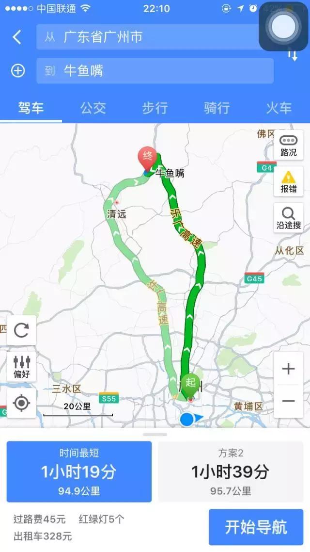 全广东最刺激的玻璃吊桥,下周开放!广州只需1小时车程!