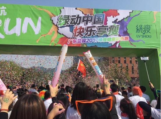 彩色跑广州站场面火爆,盛况空前!