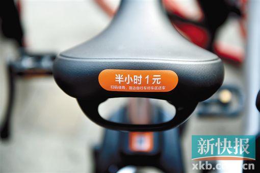 """共享单车企业""""自救""""效果如何?GPS定位红包游戏……"""