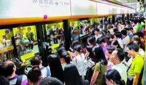 2017清明节广州地铁客流量达2203万 日均客流734.5万